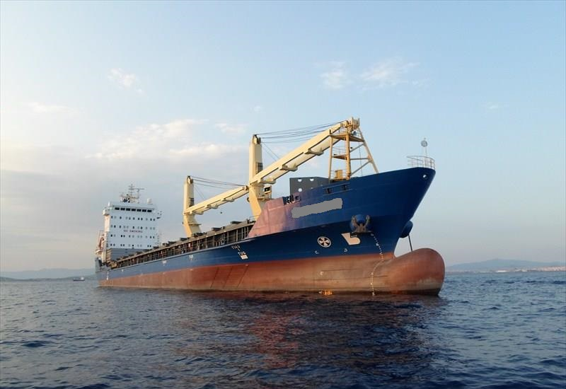 126m Multi Purpose Dry Cargo Vessel Tween Decker - DWT 8123 For Sale