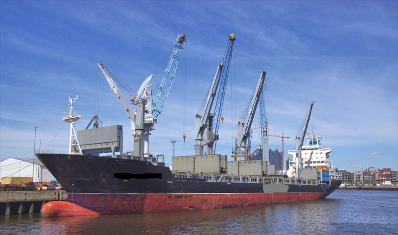 192m General Cargo Multi Purpose Vessel - DWT 33722 For Sale