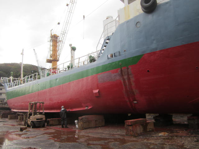 47m Small Chemical Tanker - DWT 529 For Sale