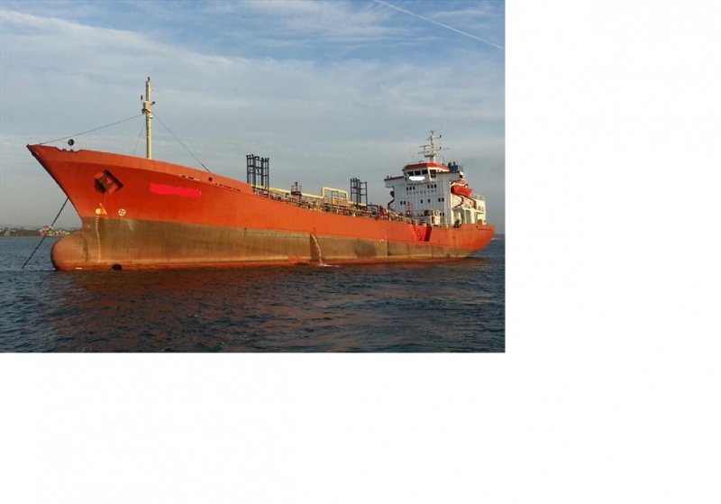 92m Chemical Tanker Type II - DWT 3914 For Sale