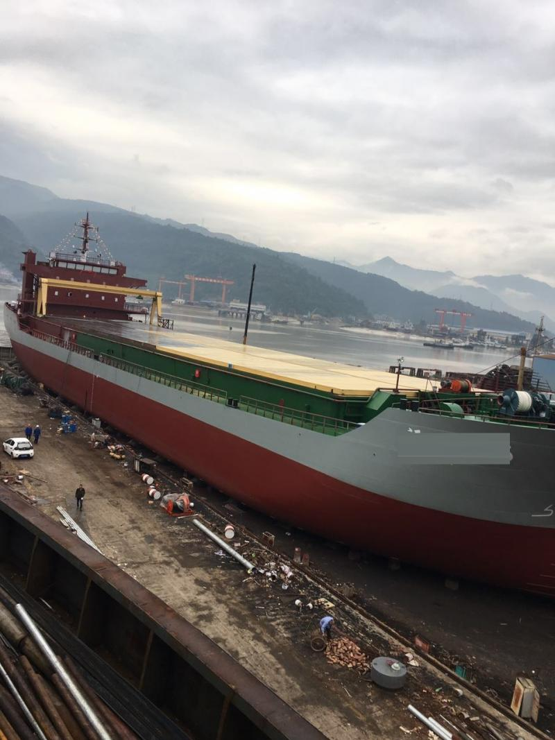 118m Sand Carrier Self Suction Self Unloading - DWT 7530 For Sale