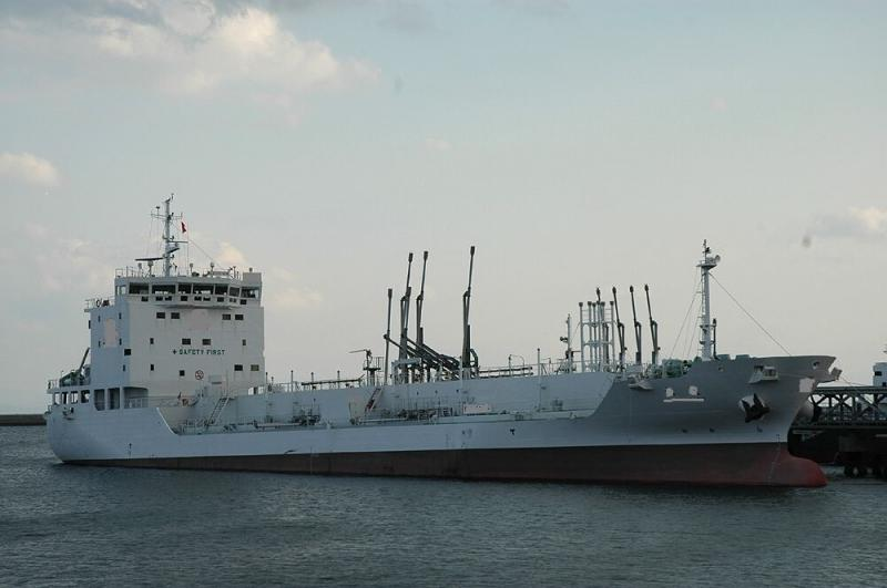 92m Super Hi Tech CPP Product Tanker - DWT 4999 For Sale