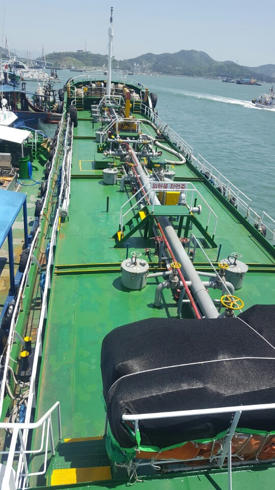 59m Oil Tanker 2013 - DH DB - DWT 1103 For Sale