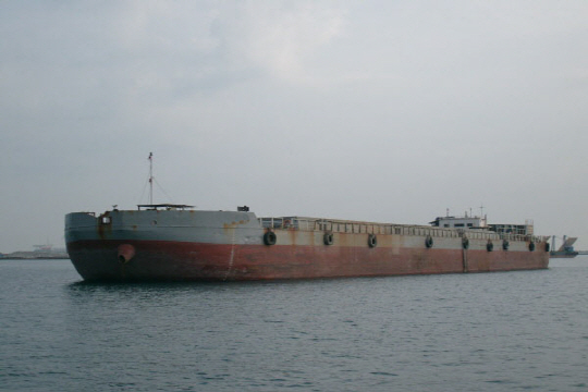 90m Split Barge 1999 - 3500 CBM Hold Capacity - DWT 5630 For Sale