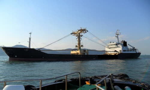 81m Geared General Cargo Vessel  - DWT 3366 For Sale