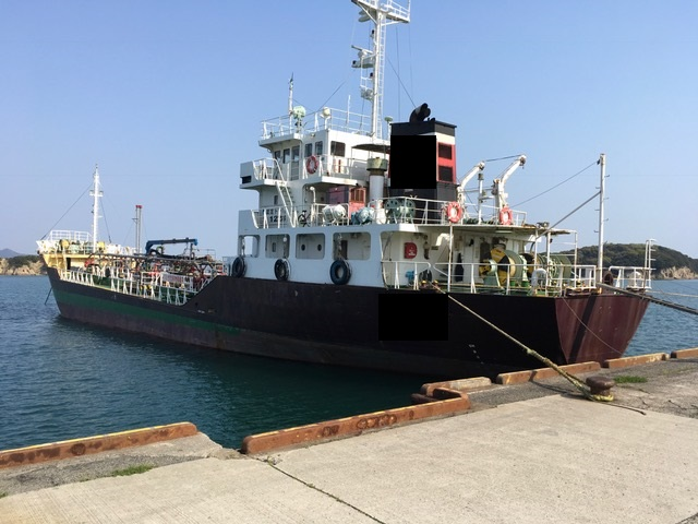 64m Oil Product Tanker CPP - DWT 1200 For Sale