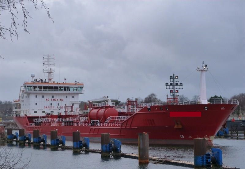 156m Oil Chemical Tanker Double Hull - DWT 15995 For Sale