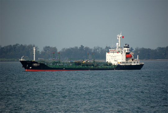 105m Oil Chemical Tanker 1997 - Japan Built - DWT 6275 For Sale