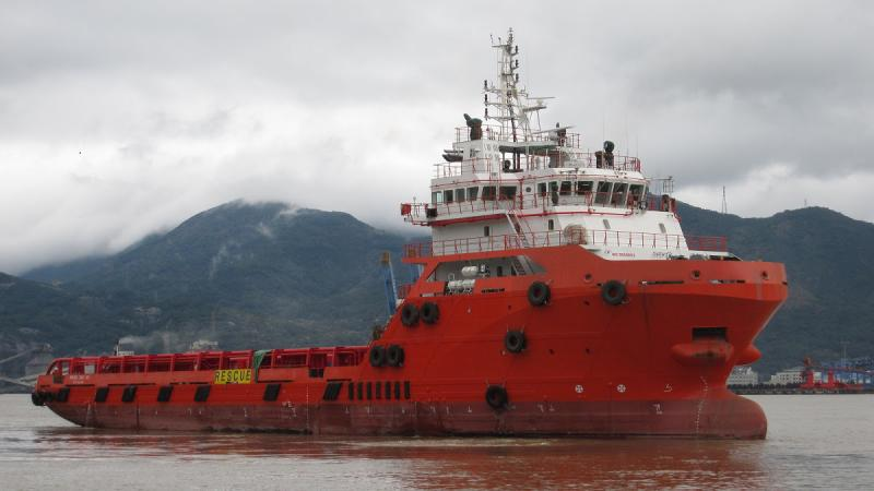 75m Platform Supply Vessel DP2 New Build - DWT 3000 For Sale
