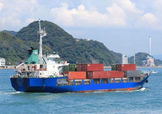93m Container Ship - 204 TEU 16 Reefer Plugs - DWT 3724 For Sale
