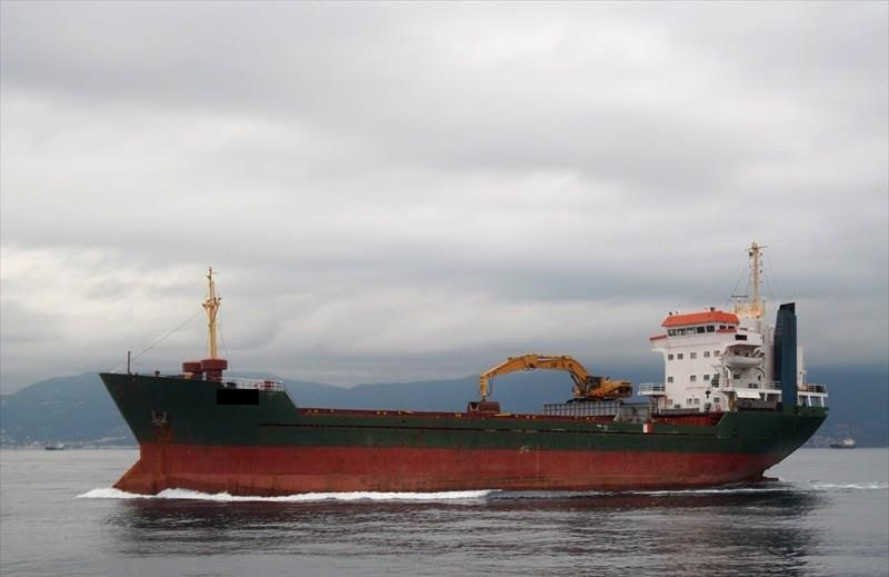 84m General Cargo Vessel Self Discharger - DWT 6238 For Sale