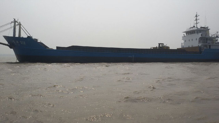 70m LCT Self Propelled Barge 2014 - DWT 1825 For Sale