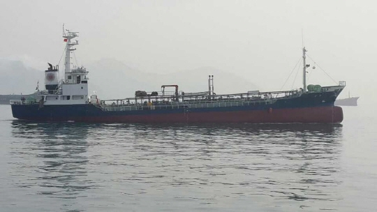 70m Product Oil Tanker 1993 - Japan Built - DWT 1840 For Sale