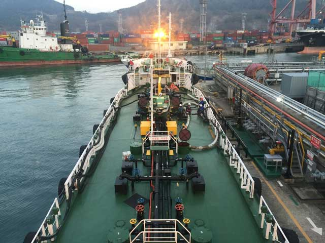 59m Product Oil Tanker 2013 - DH DB - DWT 1034 For Sale