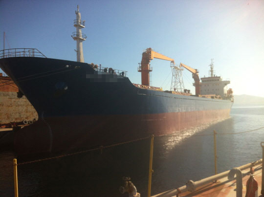 151m General Cargo Ship 2010 - Single Decker - DWT 16371 For Sale
