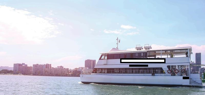 24m Dinner Cruiser - 200 persons For Sale
