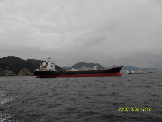 77m General Dry Cargo Ship 1992 - Korea Built - DWT 2643 For Sale