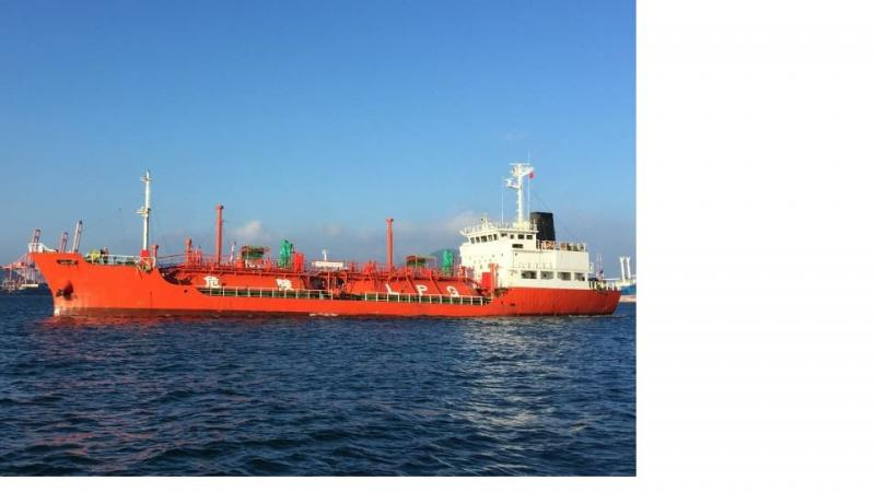 60m Small LPG Tanker - CBM 1245 For Sale