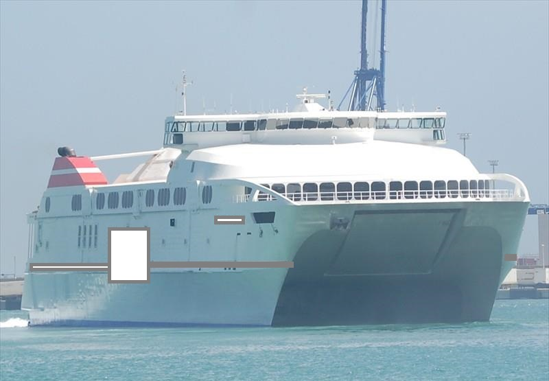 101m High Speed Catamaran RoRo Passenger - 951 Passengers For Sale