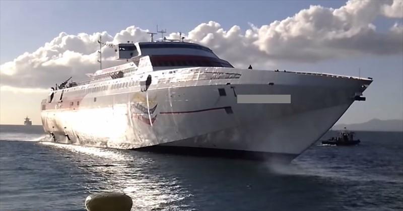 115m High Speed Catamaran RoRo Passenger - 876 Passengers For Sale
