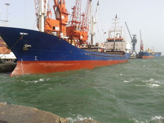 63m General Cargo Ship 1983 - 2 HO 2 HA - DWT 3447 For Sale