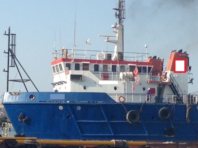55m Offshore Supply Vessel - DWT 972 For Sale