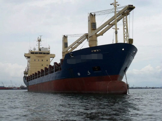 101m Multi Purpose Ship 1998 - 364 TEU - DWT 5118 For Sale