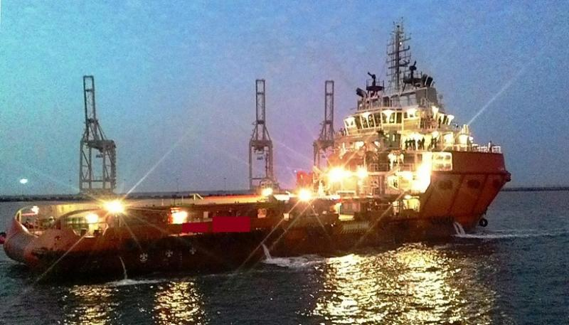 70m Anchor Handling Tug Supply Vessel - BP 150 For Sale