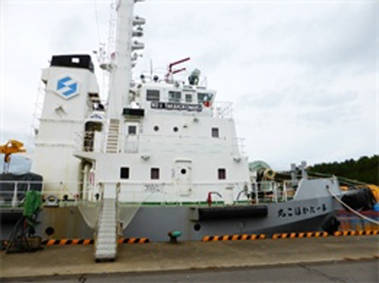 47m Harbor Tug Boat 1983 - Twin Screw - 8 Crew For Sale