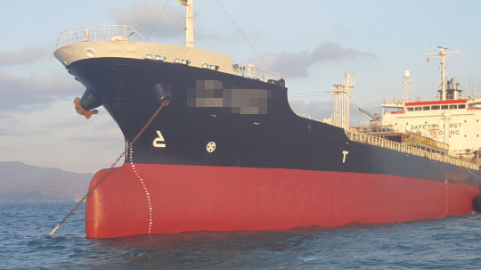 131m Chemical Oil Tanker 1989 - Japan Built - DWT 11915 For Sale