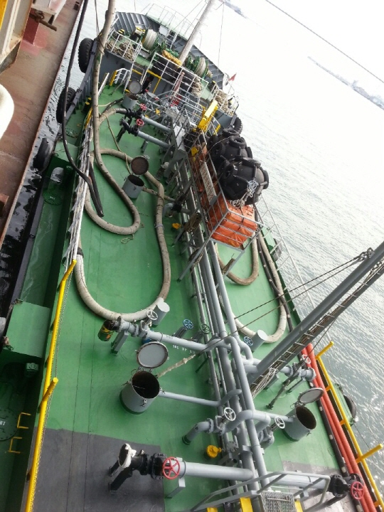 59m Product Oil Tanker 1992 - Korea Built - DWT 1214 For Sale