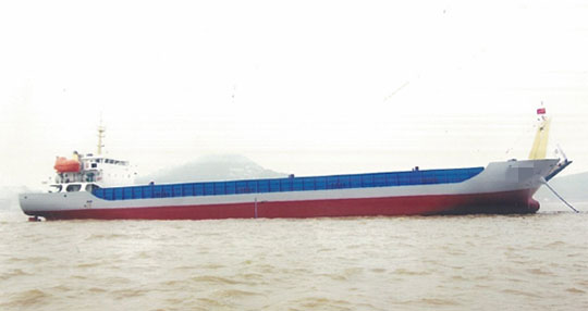 98m LCT Type Self Propelled Barge 2016 - DWT 4788 For Sale