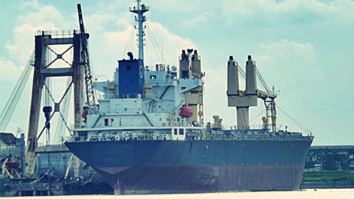 149m General Cargo Ship 2012 - Geared - DWT 17877 For Sale