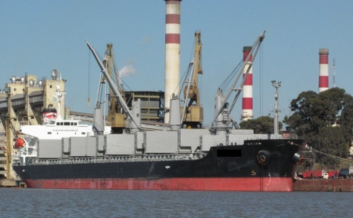 176m Handysize Bulk Carrier - DWT 32029 For Sale