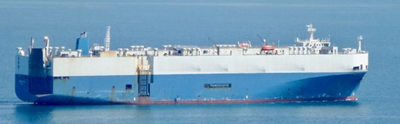 184m Pure Car Carrier PCC - DWT 12763 For Sale