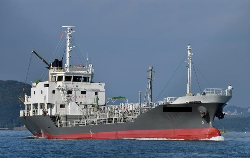 64m Small Liquid Ammonia Carrier - 630 cbm For Sale