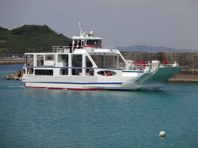 28m Small RoRo Passenger Vessel Bow Ramp - 80 Passengers For Sale