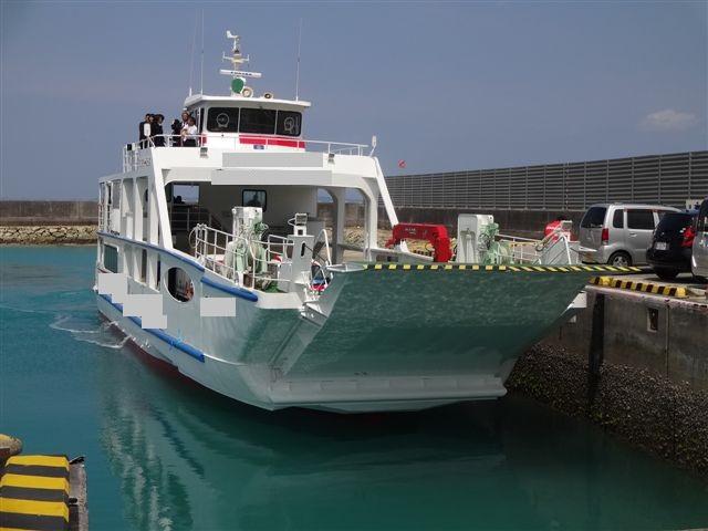 28m Small Roro Passenger Vessel Bow Ramp 80 Passengers