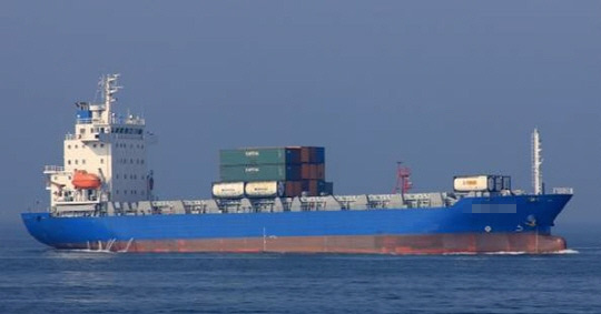 98m Container Ship 2014 - 369 TEU - DWT 6099 For Sale