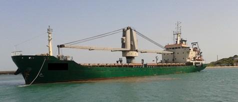 100m General Cargo Vessel Geared - DWT 6055 For Sale