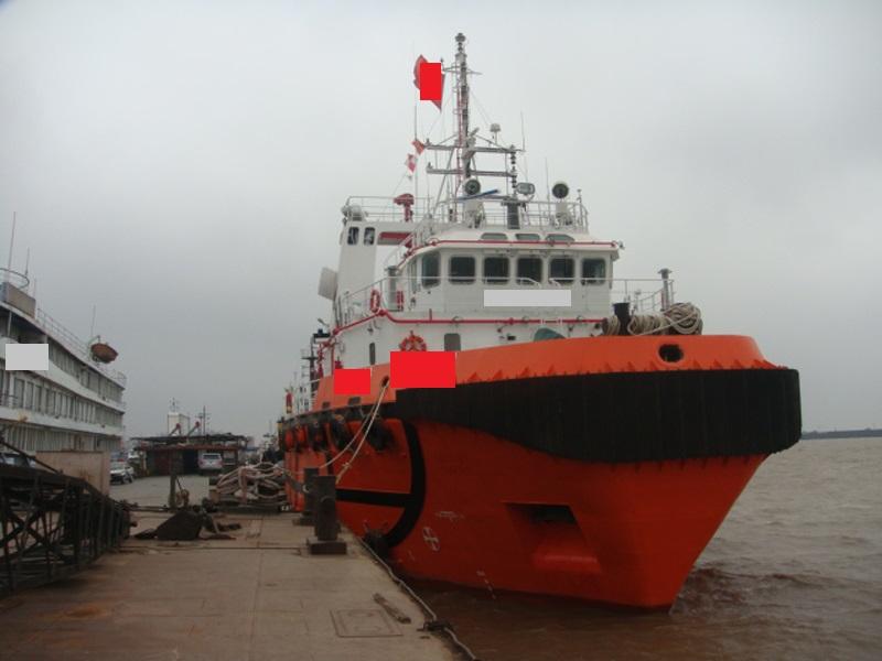 55m Anchor Handling Tug Supply Vessel - BP 60 For Sale