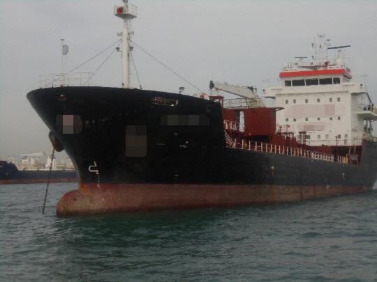 97m Ashpalt Tanker 2014 - 3454 CBM - DWT 3542 For Sale