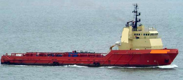 260' Offshore Platform Supply Vessel 1996 - DWT 2964 For Sale