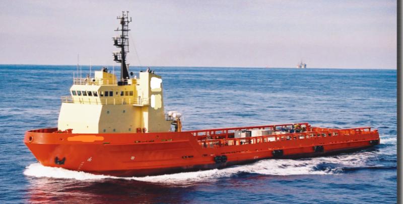 260' Offshore Platform Supply Vessel 1997 - DWT 2917 For Sale