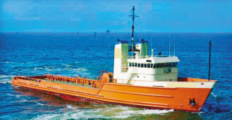 216' Anchor Handling Towing Supply Vessel 1982 - HP 7340 For Sale