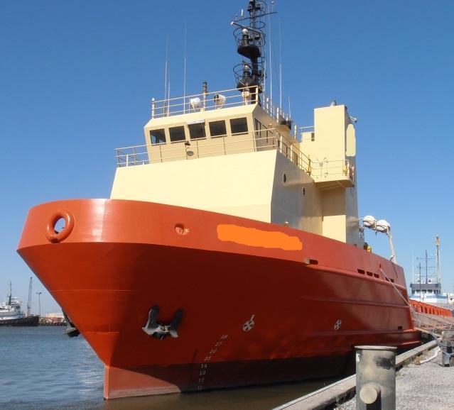 260' Offshore Platform Supply Vessel 1997 - DWT 2729 For Sale