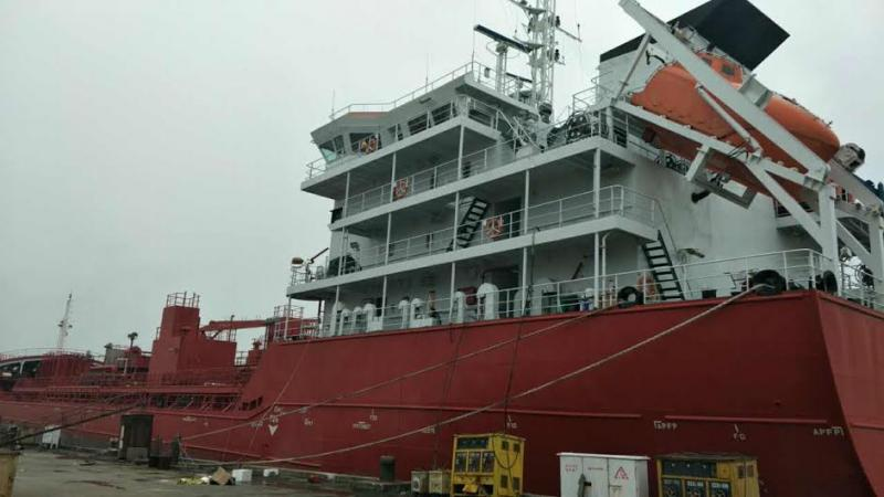 112m Product Chemical Tanker 2017 For Sale