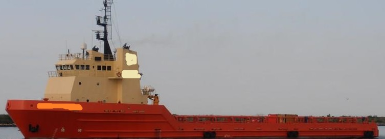 272' Offshore Platform Supply Vessel 1998 - DWT 3045 For Sale