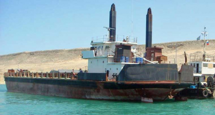 253' x 41' Split Hopper Barge 2011 - DWT 2970