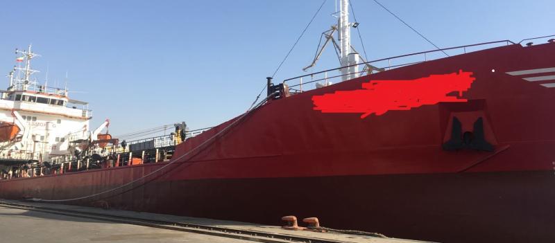 76m Asphalt Bitumen Tanker 1981 - DWT 2950 For Sale